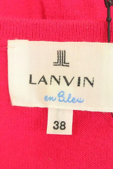 LANVIN en Bleu(ランバンオンブルー)の古着「リボンパール付きバイカラーカーデ(カーディガン・ボレロ)」大画像6へ