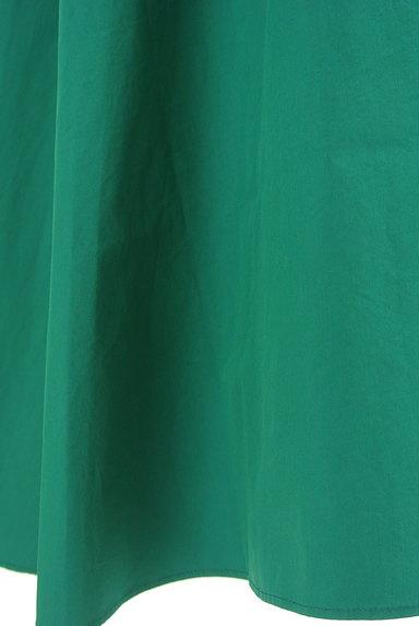 LAUTREAMONT(ロートレアモン)の古着「ウエストリボン膝下丈フレアスカート(スカート)」大画像5へ