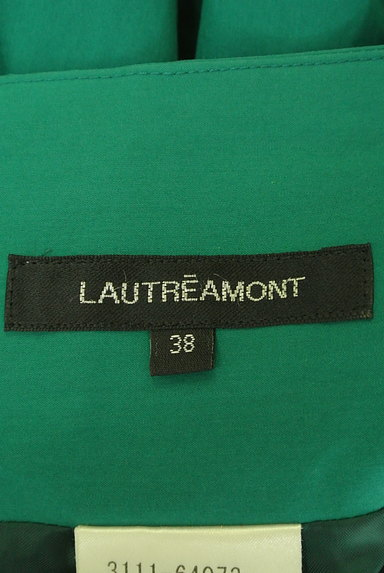 LAUTREAMONT(ロートレアモン)の古着「ウエストリボン膝下丈フレアスカート(スカート)」大画像6へ