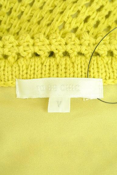 TO BE CHIC(トゥービーシック)の古着「お花とリボンのクロシェニットワンピ(ワンピース・チュニック)」大画像6へ
