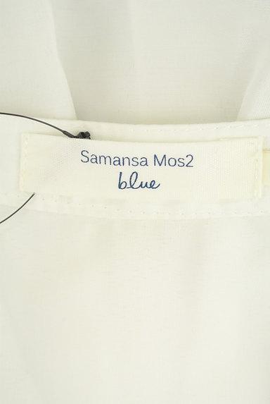 SM2(サマンサモスモス)の古着「涼しげなベルスリーブ白ブラウス(ブラウス)」大画像6へ