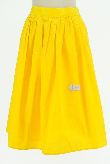 Te chichi(テチチ)の古着「ビビットカラーのフレアスカート(スカート)」大画像4へ