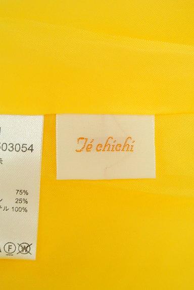 Te chichi(テチチ)の古着「ビビットカラーのフレアスカート(スカート)」大画像6へ