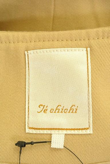 Te chichi(テチチ)の古着「バックベルトロングコート(コート)」大画像6へ