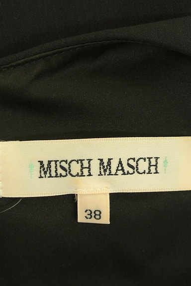 MISCH MASCH(ミッシュマッシュ)の古着「ウエストリボン花柄フレアワンピース(ワンピース・チュニック)」大画像6へ