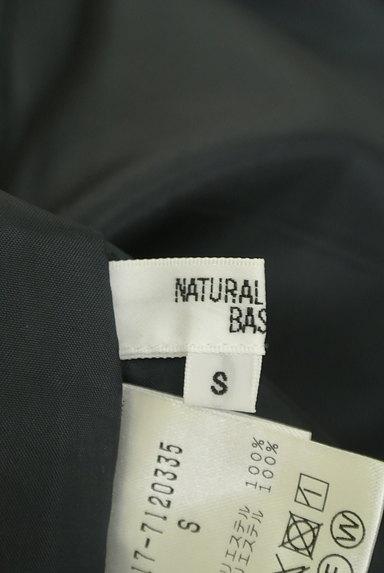 NATURAL BEAUTY BASIC(ナチュラルビューティベーシック)の古着「ふわっとタックフレアスカート(スカート)」大画像6へ