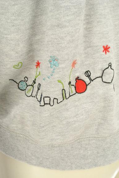 Jocomomola(ホコモモラ)の古着「刺繍入りジップアップスウェットパーカー(スウェット・パーカー)」大画像5へ