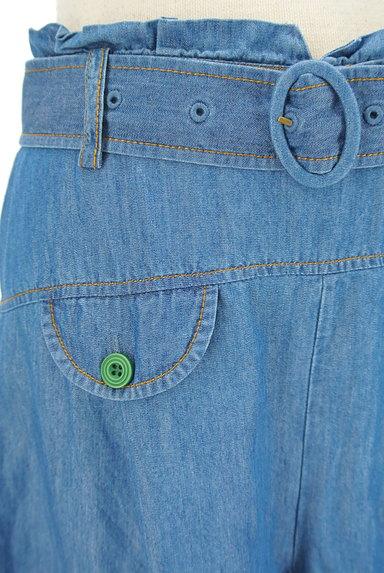 Jocomomola(ホコモモラ)の古着「ダミーポケット付きデニムワイドパンツ(デニムパンツ)」大画像4へ