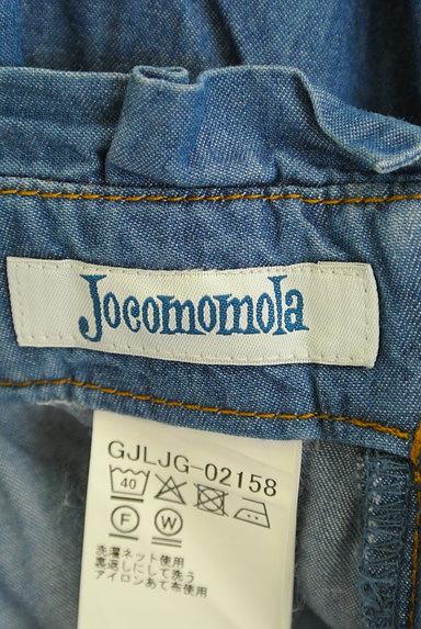 Jocomomola(ホコモモラ)の古着「ダミーポケット付きデニムワイドパンツ(デニムパンツ)」大画像6へ
