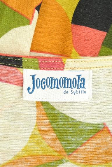 Jocomomola(ホコモモラ)の古着「レトロなコンパクトカットソー(カットソー・プルオーバー)」大画像6へ
