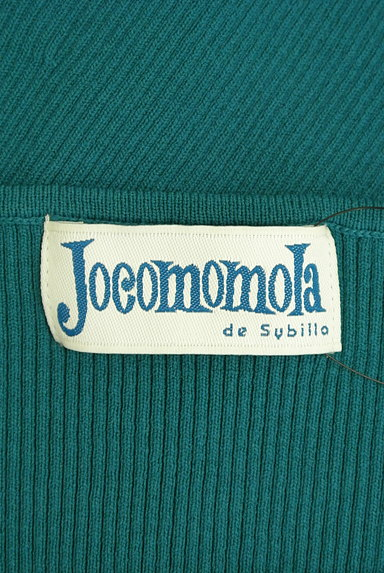 Jocomomola(ホコモモラ)の古着「レトロなスカラップリブニット(ニット)」大画像6へ