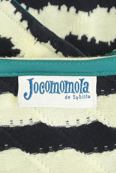 Jocomomola(ホコモモラ)の古着「うねうねボーダーカットソー(カットソー・プルオーバー)」大画像6へ