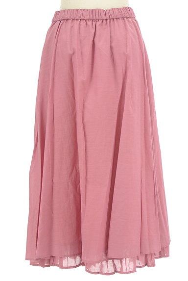 Jocomomola(ホコモモラ)の古着「ミモレ丈ギャザーフレアスカート(ロングスカート・マキシスカート)」大画像2へ