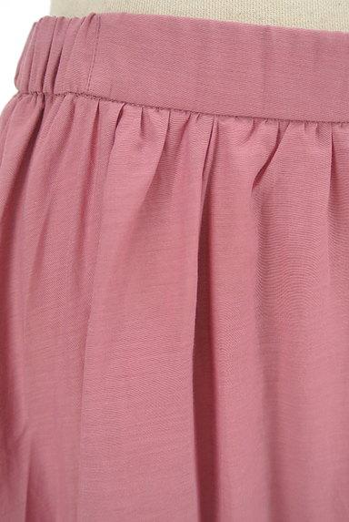 Jocomomola(ホコモモラ)の古着「ミモレ丈ギャザーフレアスカート(ロングスカート・マキシスカート)」大画像4へ