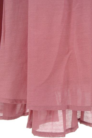 Jocomomola(ホコモモラ)の古着「ミモレ丈ギャザーフレアスカート(ロングスカート・マキシスカート)」大画像5へ