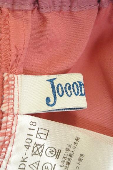 Jocomomola(ホコモモラ)の古着「ミモレ丈ギャザーフレアスカート(ロングスカート・マキシスカート)」大画像6へ