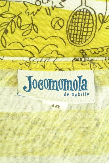 Jocomomola(ホコモモラ)の古着「手描きイラストたっぷりカットソー(カットソー・プルオーバー)」大画像6へ
