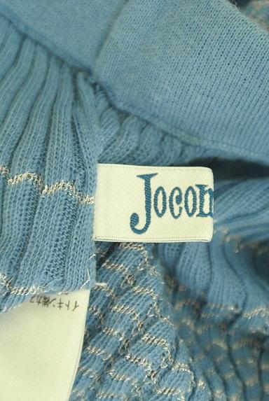 Jocomomola(ホコモモラ)の古着「ラメボーダーのロングスカート(ロングスカート・マキシスカート)」大画像6へ
