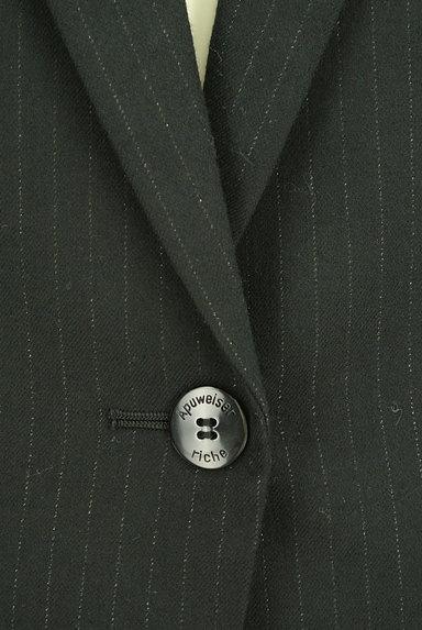 Apuweiser riche(アプワイザーリッシェ)の古着「大人の華やかテーラードジャケット(ブルゾン・スタジャン)」大画像4へ