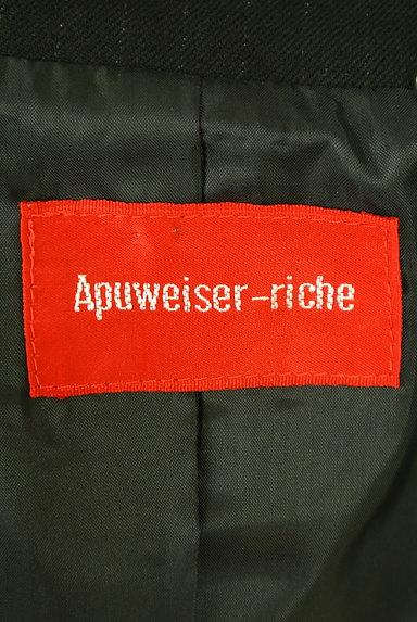 Apuweiser riche(アプワイザーリッシェ)の古着「大人の華やかテーラードジャケット(ブルゾン・スタジャン)」大画像6へ