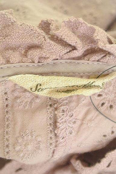 SM2(サマンサモスモス)の古着「刺繍たっぷりギャザーマキシワンピ(ワンピース・チュニック)」大画像6へ
