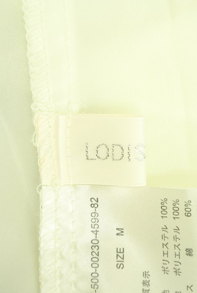 LODISPOTTO(ロディスポット)の古着「あったかチェックのフレアスカート(スカート)」大画像6へ
