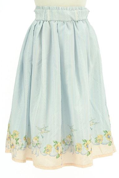 axes femme(アクシーズファム)の古着「1枚でガーリーなストライプスカート(ロングスカート・マキシスカート)」大画像1へ