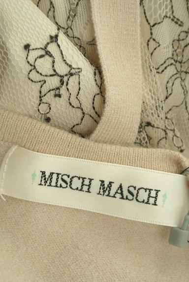 MISCH MASCH(ミッシュマッシュ)の古着「ニット+チュールロングワンピース(ワンピース・チュニック)」大画像6へ
