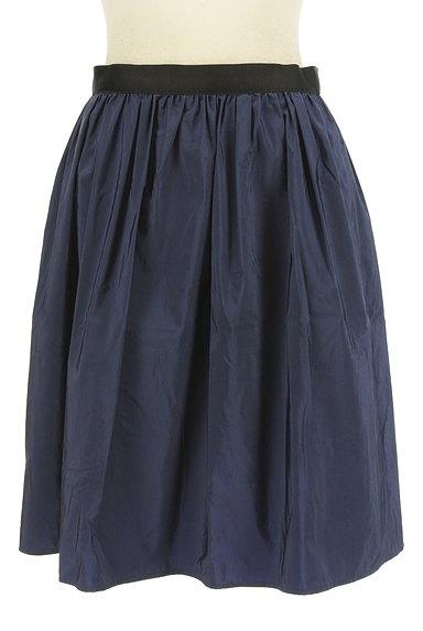 23区(23ク)スカート買取実績の前画像