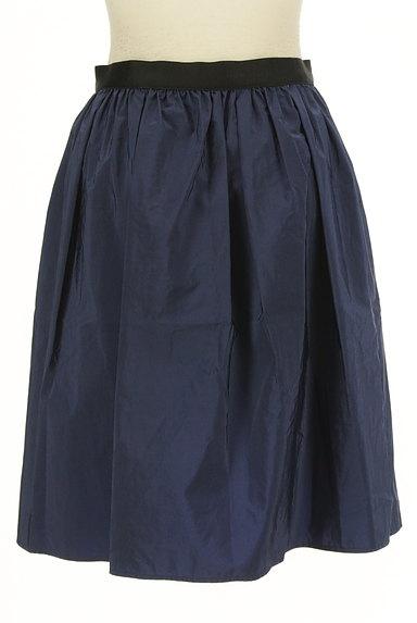 23区(23ク)スカート買取実績の後画像