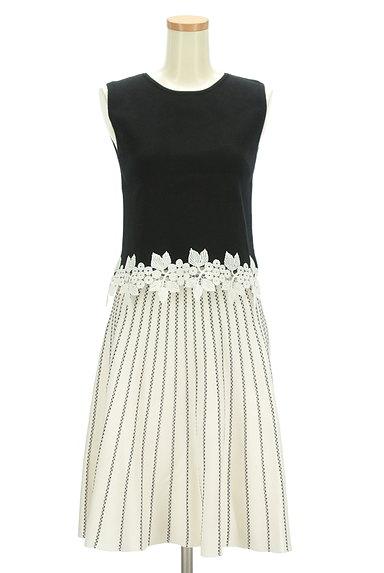 Rirandture(リランドチュール)の古着「花刺繍トップス+ストライプ柄ニットスカート(セットアップ(ジャケット+スカート))」大画像1へ