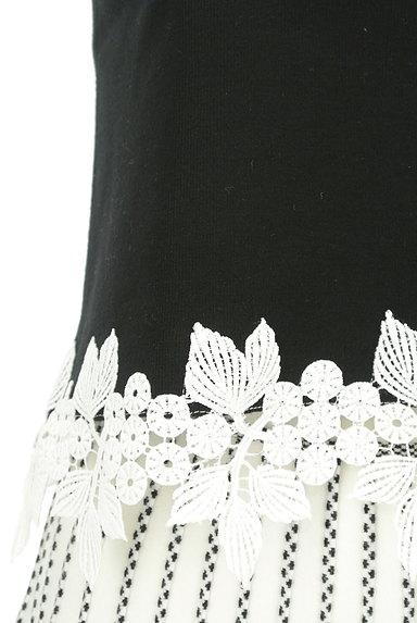 Rirandture(リランドチュール)の古着「花刺繍トップス+ストライプ柄ニットスカート(セットアップ(ジャケット+スカート))」大画像4へ
