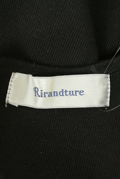 Rirandture(リランドチュール)の古着「花刺繍トップス+ストライプ柄ニットスカート(セットアップ(ジャケット+スカート))」大画像6へ