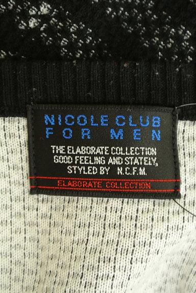 NICOLE(ニコル)の古着「ボーダーメッシュ編みニット(ニット)」大画像6へ