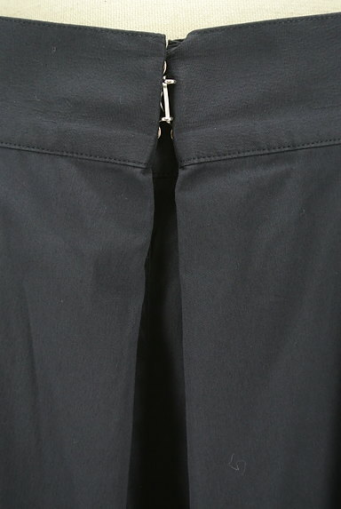 BARNYARDSTORM(バンヤードストーム)の古着「ボリュームフレアタックパンツ(パンツ)」大画像4へ