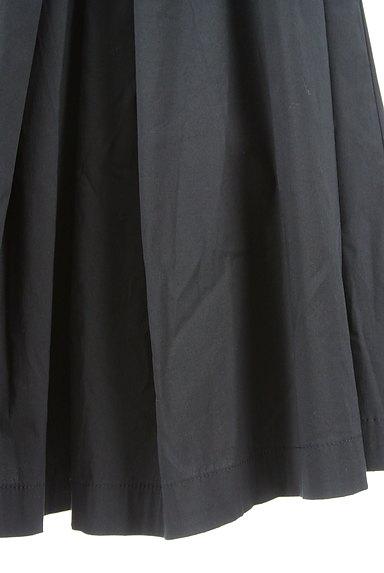 BARNYARDSTORM(バンヤードストーム)の古着「ボリュームフレアタックパンツ(パンツ)」大画像5へ