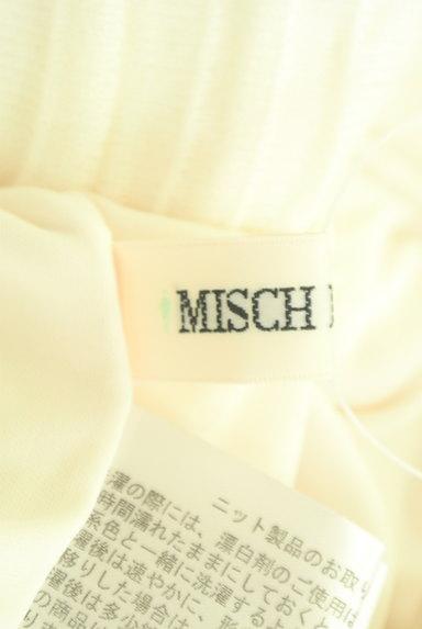 MISCH MASCH(ミッシュマッシュ)の古着「マーメイドニットスカート(ロングスカート・マキシスカート)」大画像6へ