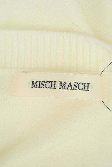 MISCH MASCH(ミッシュマッシュ)の古着「ふわふわ袖のウエストマークニット(ニット)」大画像6へ