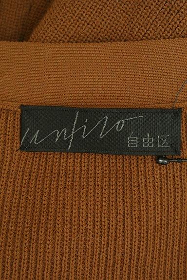 AREA FREE(自由区)の古着「ふんわり袖のショートカーディガン(カーディガン・ボレロ)」大画像6へ