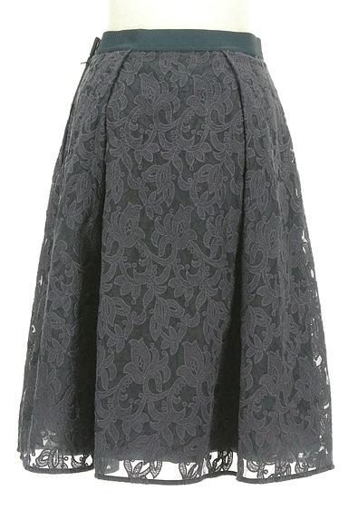 STRAWBERRY-FIELDS(ストロベリーフィールズ)の古着「膝下丈刺繍オーガンジーフレアスカート(スカート)」大画像2へ