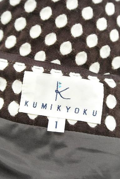 KUMIKYOKU(組曲)の古着「膝丈ドット柄起毛フレアスカート(スカート)」大画像6へ