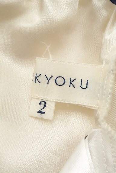 KUMIKYOKU(組曲)の古着「膝丈チェック柄刺繍シアースカート(スカート)」大画像6へ