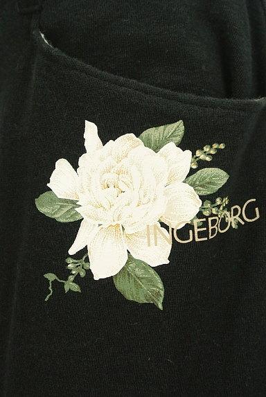 INGEBORG(インゲボルグ)の古着「花とロゴプリントやわらかスカート(ロングスカート・マキシスカート)」大画像4へ