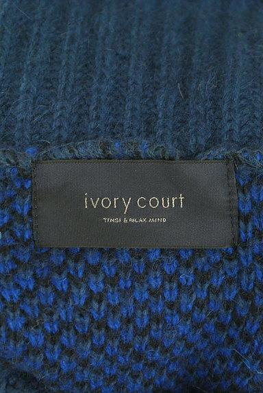 ivory court(アイボリーコート)の古着「ボリュームタートルネックニット(ニット)」大画像6へ