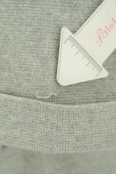 ivory court(アイボリーコート)の古着「簡単大人ニットのセットアップ(セットアップ(ジャケット+スカート))」大画像4へ