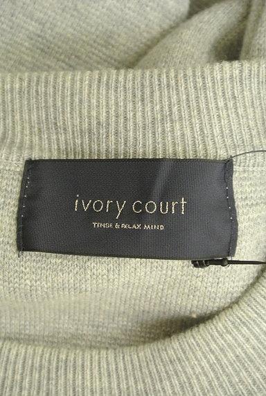 ivory court(アイボリーコート)の古着「簡単大人ニットのセットアップ(セットアップ(ジャケット+スカート))」大画像6へ