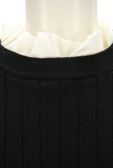 AG by aquagirl(エージーバイアクアガール)の古着「シフォンフリル五分袖リブニット(ニット)」大画像4へ