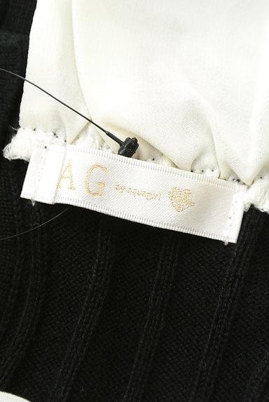 AG by aquagirl(エージーバイアクアガール)の古着「シフォンフリル五分袖リブニット(ニット)」大画像6へ