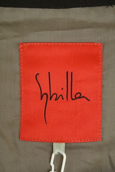Sybilla(シビラ)ワンピース買取実績のタグ画像