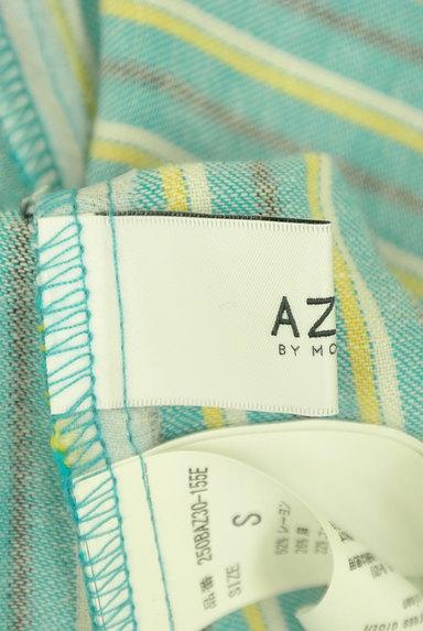 AZUL by moussy(アズールバイマウジー)の古着「ストライプロングカーディガン(カーディガン・ボレロ)」大画像6へ